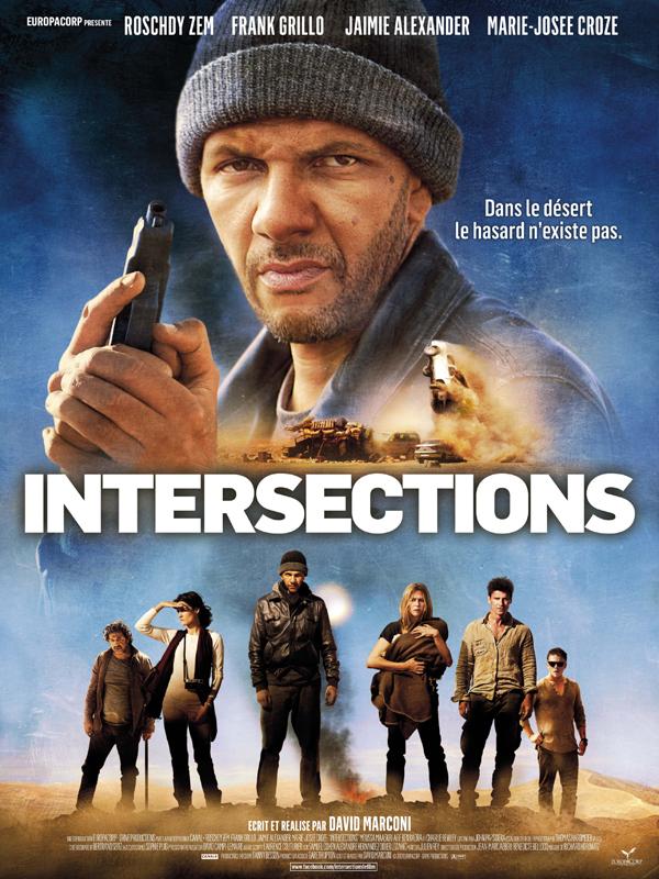 Перекресток - Intersections