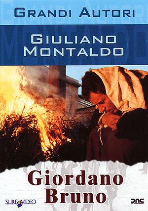 Джордано Бруно - Giordano Bruno