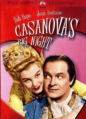 Большая ночь Казановы - Casanova's Big Night