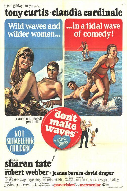 Не гони волну - Don't Make Waves