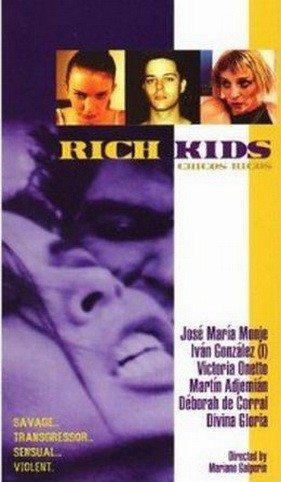 Богатые дети - Rich Kids