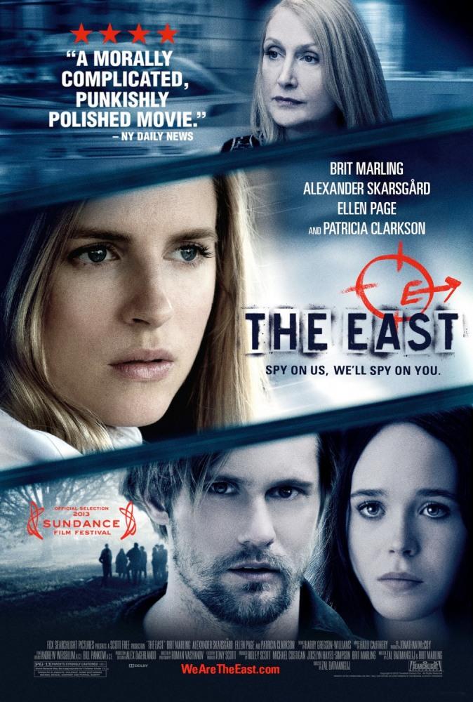 Восток - The East