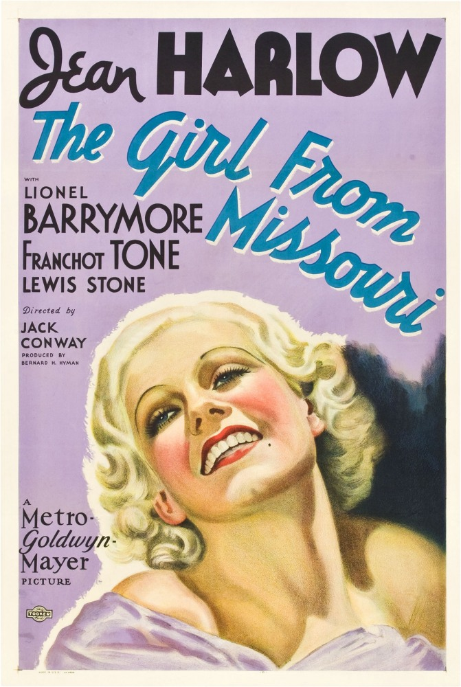 Девушка из Миссури - The Girl from Missouri