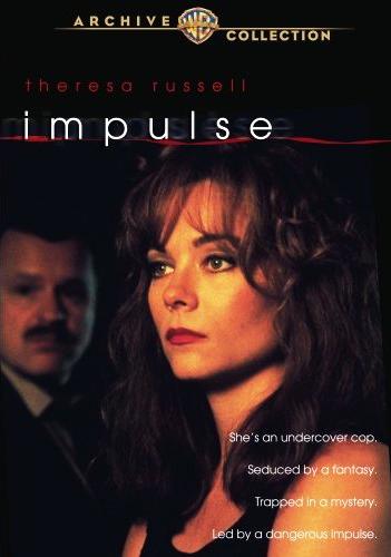 Импульс - Impulse
