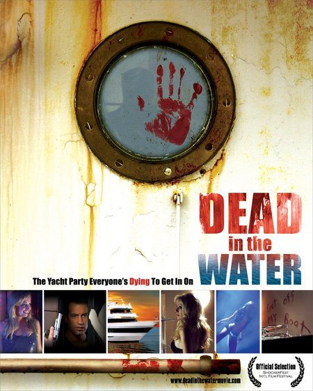 ������ �� ���� - Dead in the Water