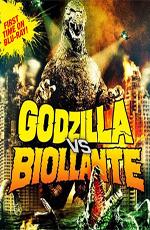 Годзилла против Биолланте - Gojira vs. Biorante