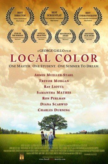 Истинный цвет - Local Color