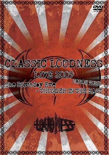Loudness - Japan Tour 2009
