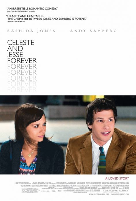 Селеста и Джесси навеки - Celeste & Jesse Forever