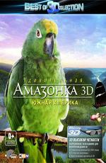 ������������ ��������: ����� ������� - Faszination Amazonas