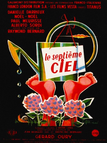 Электрическая вдова - Le septiГЁme ciel