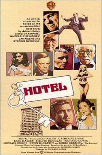 Отель - Hotel
