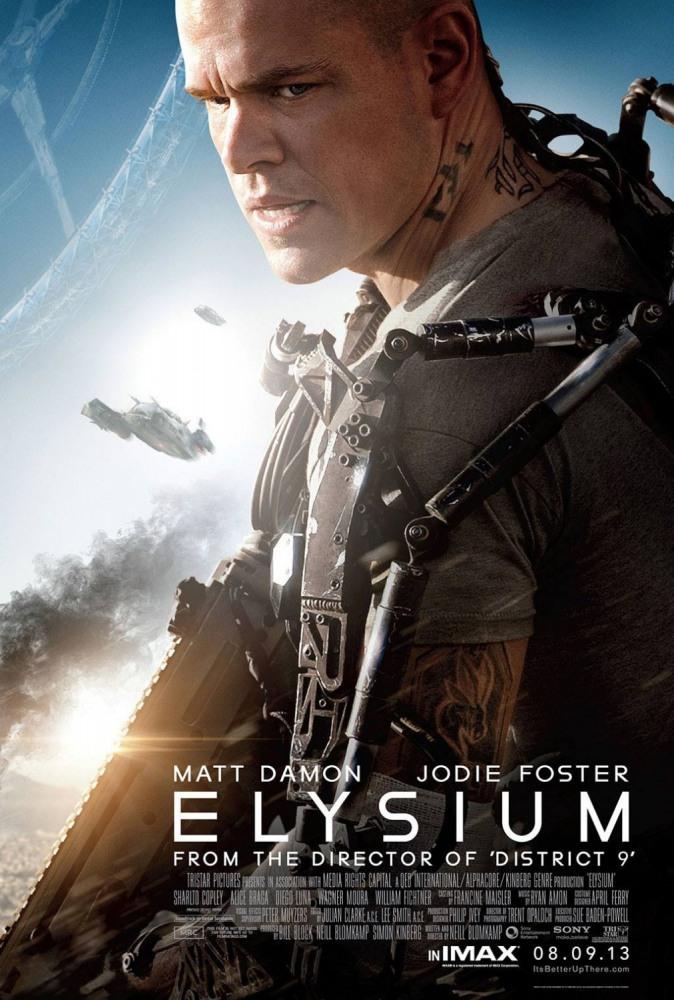 �������: ��� �� �� ����� - Elysium