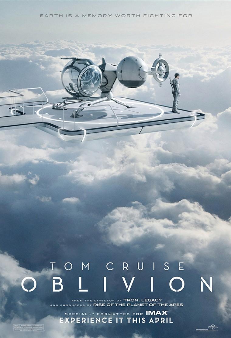 Обливион: Дополнительные материалы - Oblivion- Bonuces