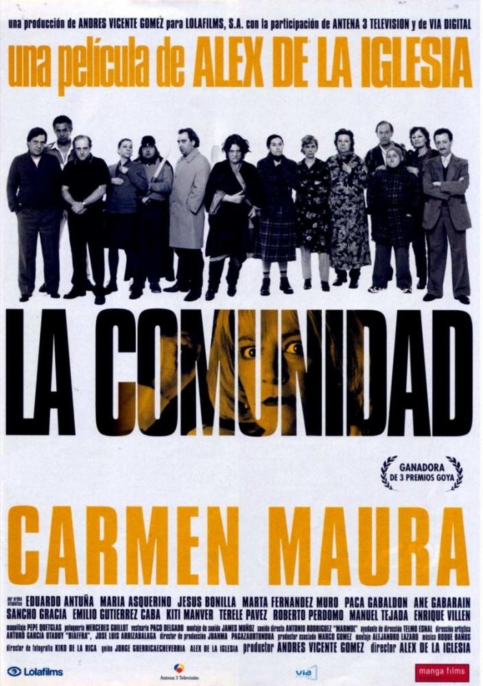 Коммуналка - La Comunidad