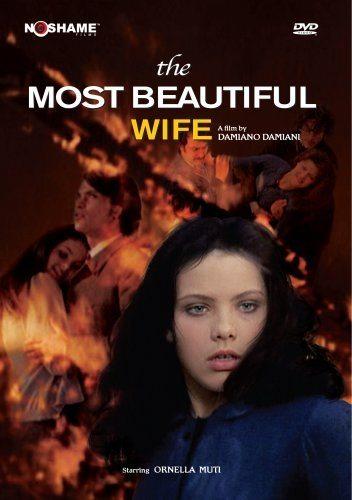 Самая красивая жена - Most Beautiful Wife