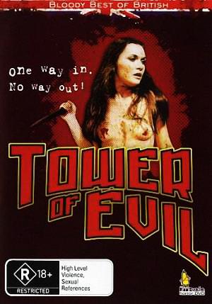 Замок зла - Tower of Evil