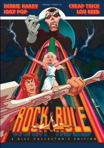 Рок и правила - Rock'n'Rule
