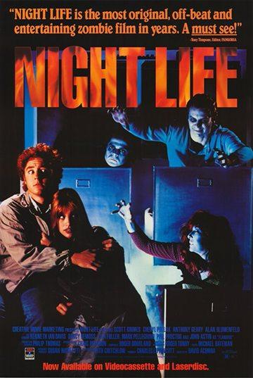 Ночная жизнь - Night Life