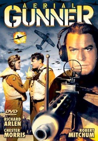 Воздушный стрелок - Aerial Gunner