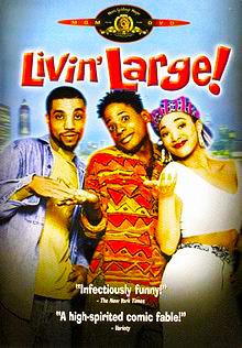 �� ������� ���� - Livin' Large!