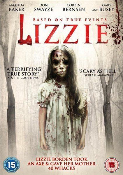 Лиззи - Lizzie