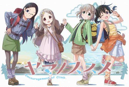 Радость подъема - Yama no Susume