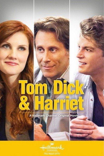 Том, Дик и Гарриет - Tom Dick & Harriet