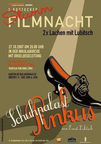 Обувной дворец Пинкуса - Schuhpalast Pinkus