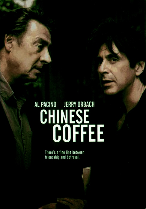 ��������� ���� - Chinese Coffee