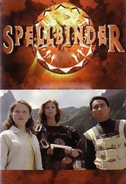 Чародей - Spellbinder