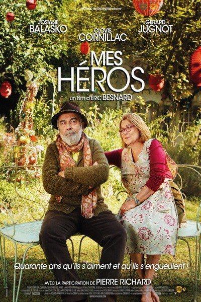 Мои герои - Mes hГ©ros