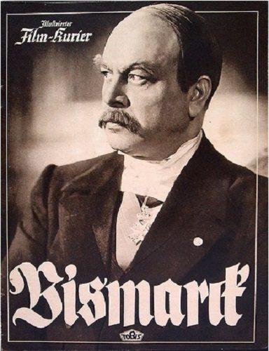 Бисмарк - Bismarck
