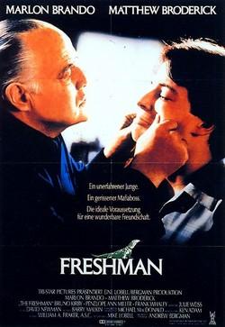 Новичок - The Freshman