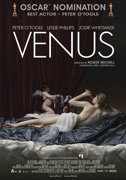 Венера - Venus