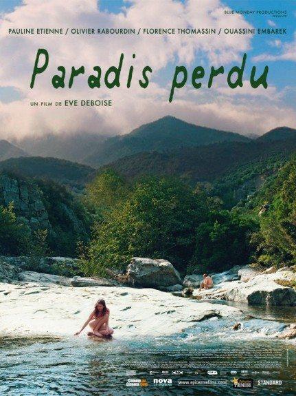 Потерянный рай - Paradis perdu