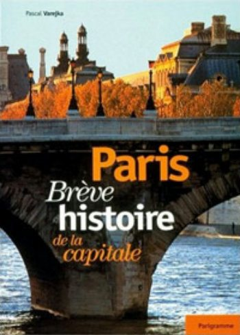 Париж: История одной столицы - PARIS, A capital tale