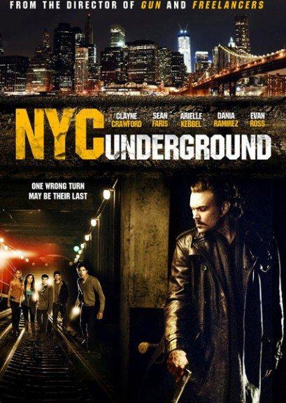 Бруклин в Манхэттене - N.Y.C. Underground