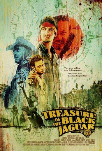Сокровища чёрного ягуара - Treasure of the Black Jaguar