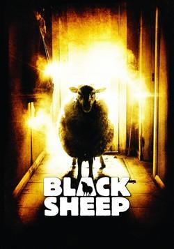 Паршивая овца - Black Sheep