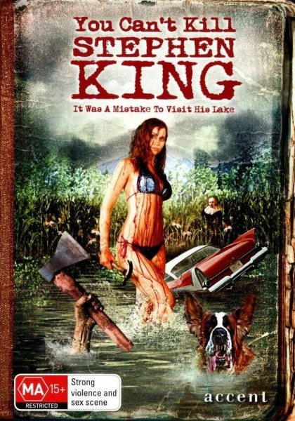 �� �� ������ ����� ������� ����� - You Can't Kill Stephen King