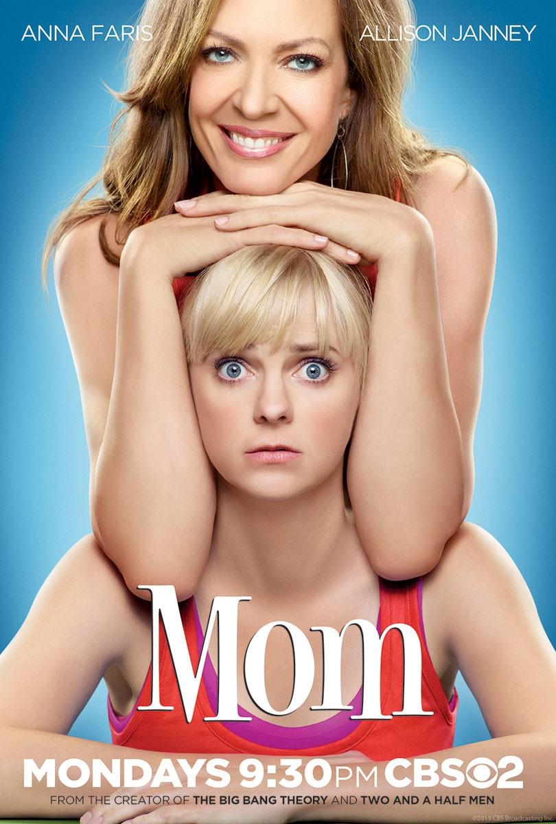 Мамочка - Mom