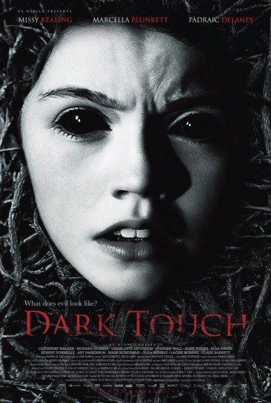 Поцелуй мамочку на ночь - Dark Touch