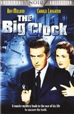 Большие часы - The Big Clock