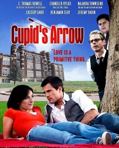 Стрелы Купидона - Cupid's Arrow