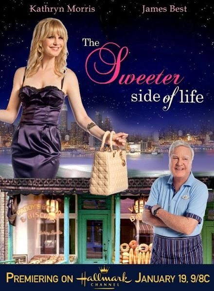 Признания отвергнутой женщины - The Sweeter Side of Life