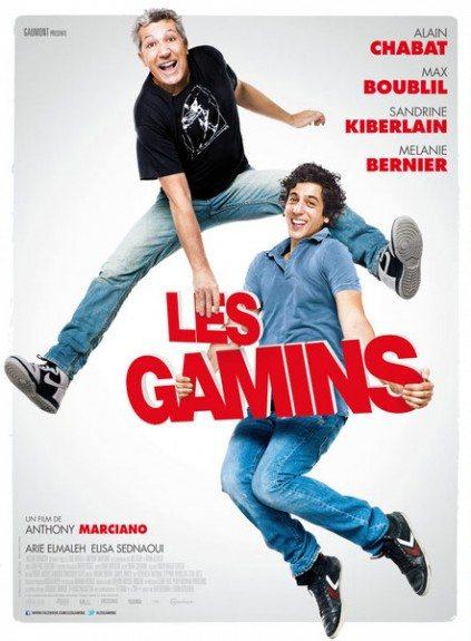 �������� - Les Gamins