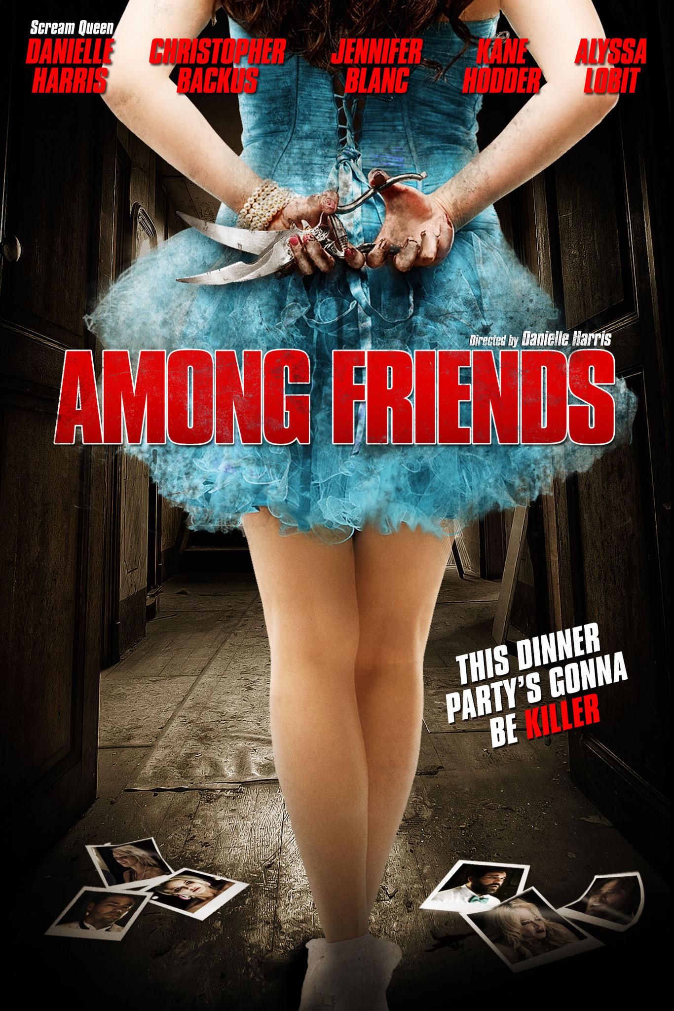 Среди друзей - Among Friends