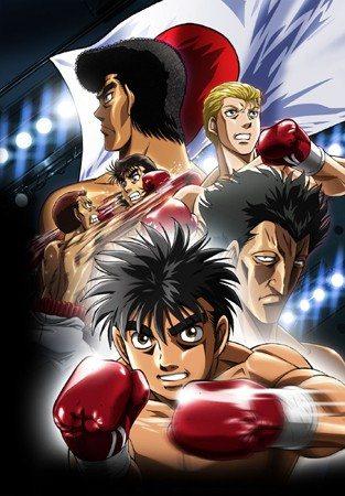 Первый шаг: возвращение легенды - Hajime no Ippo- The Fighting! Rising