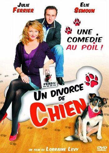 Развод по-собачьи - Un divorce de chien
